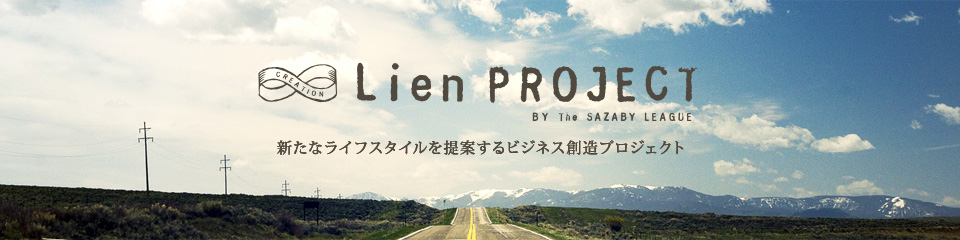 Lien PROJECT BY The SAZABY LEAGUE